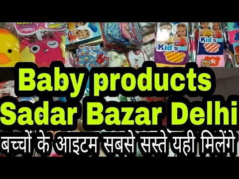 Baby products wholesaler in Sadar Bazar Delhi